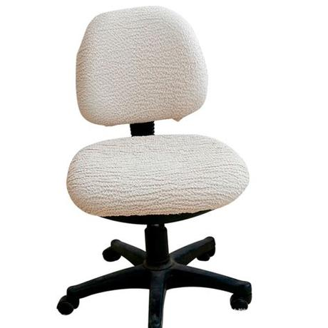 The best office chairs for your home. Removable Chair Cover High Elastic Office Chair Covers ...