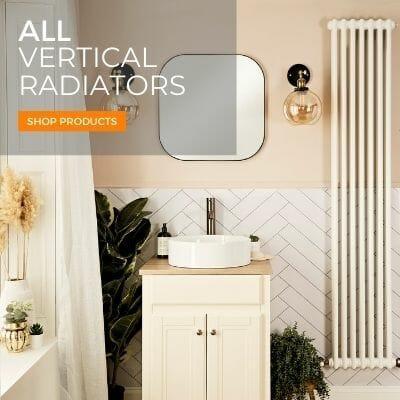 shop vertical radiators