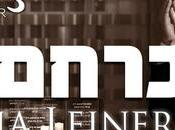 SIMCHA LEINER Zemiros Choir Kerachem (video)