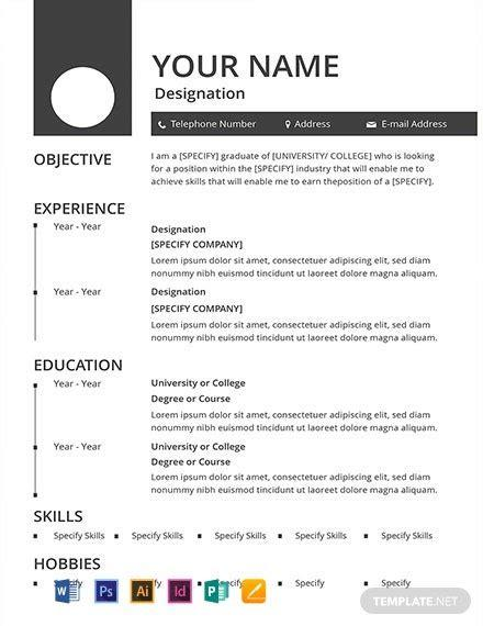 A huge title with your name will drive attention to your cv at once. Blank Resume/CV Template - Word | PSD | InDesign | Apple ...