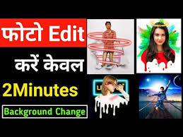 This background changer app allows you to change the background color of a picture. Photo Editor Pro Background Eraser Apk