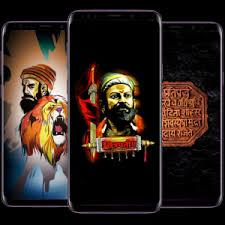 Download the perfect shivaji maharaj pictures. Shivaji Maharaj Hd Wallpaper Image Mod Apk V3 0 Unlocked Pro Premium Apkrogue
