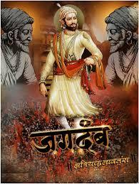 Chhatrapati shivajiraje bhosle, who is known as the founder and an ideal ruler of hindavi empire, is revered as an. 1080p 4k 3d Wallpaper Of Shivaji Maharaj Hd Rkalert In