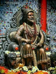 Shivaji maharaj photo frames 1 5 1 apk androidappsapk co shivaji maharaj wallpaper apps on google play 378 chhatrapati shivaji maharaj images hd wallpaper photo Shivaji Maharaj 1080p Wallpapers Wallpaper Cave