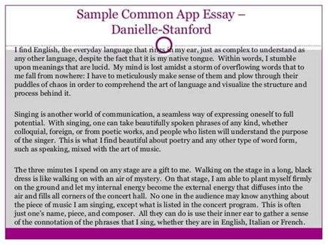 Over 800 schools use the common application, meaning you can fill out one application … COMMON APP ESSAY EXAMPLES - alisen berde