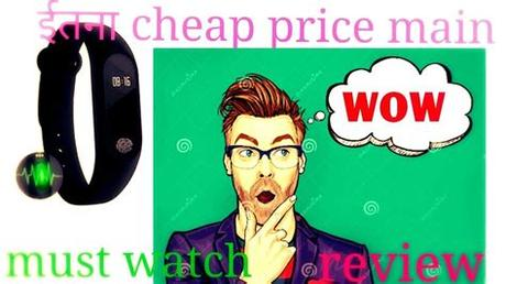 With the empire mobile app, you can: M3 smart watch unboxing with lefun health app ll review ...