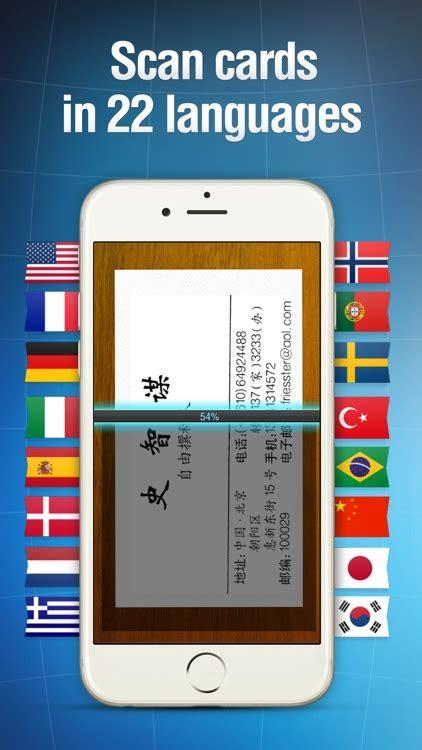 The best and cheapest digital business card. Business Card Reader Pro by SHAPE GmbH
