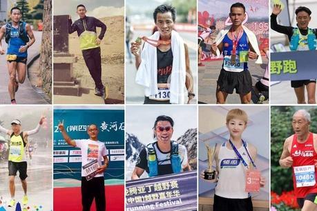 China Bans Ultramarathons Following Tragedy on the Trail