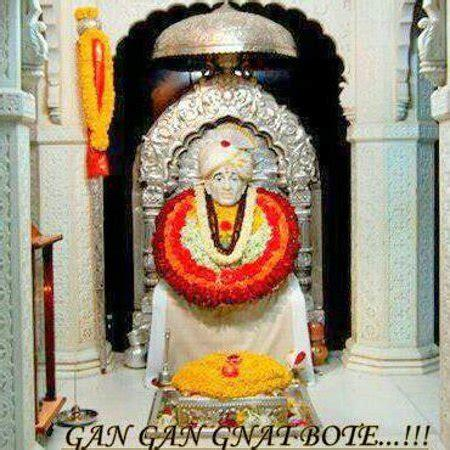 Shree gajanan maharaj sansthan, shegaon gajanan maharaj temples saint vidarbha, dna 0 0 2, physical fitness, hand png. Gajajan Maharaj Images - Shri Sant Gajanan Maharaj College ...