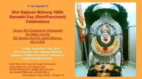Jump to navigation jump to search. Gajajan Maharaj Images / Gajanan Maharaj 2357864 Hd ...