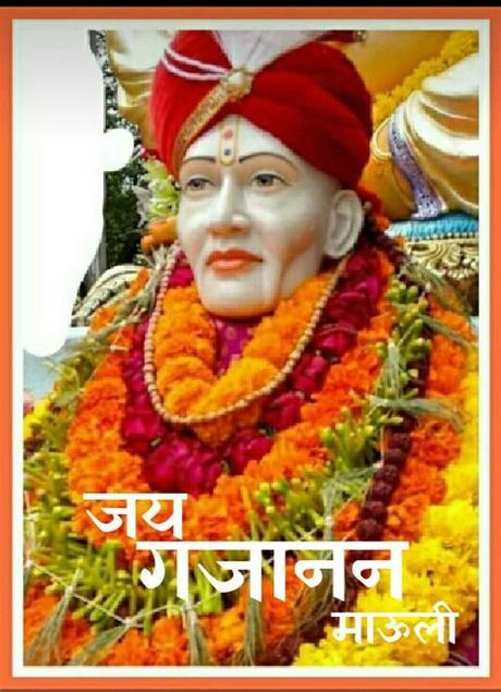 Shree gajanan maharaj sansthan, shegaon gajanan maharaj temples saint vidarbha, dna 0 0 2, physical fitness, hand png. Gajajan Maharaj Images - Shree Gajanan Maharaj Shegaon God ...