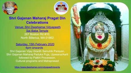 Gajanan maharaj first appeared at shegaon, a village in buldhana district, maharashtra. Gajajan Maharaj Images : Gajanan Maharaj Status New ...