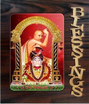 Gajanan maharaj wallpapers shree gajanan maharaj aarti is very beautiful prayer written for sant shree gajanan maharaj and should be. Gajajan Maharaj Images - Image Result For Gajanan Maharaj ...