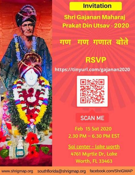 All png images can be used for personal use. Gajajan Maharaj Images / Marble Sant Shri Gajanan Maharaj ...
