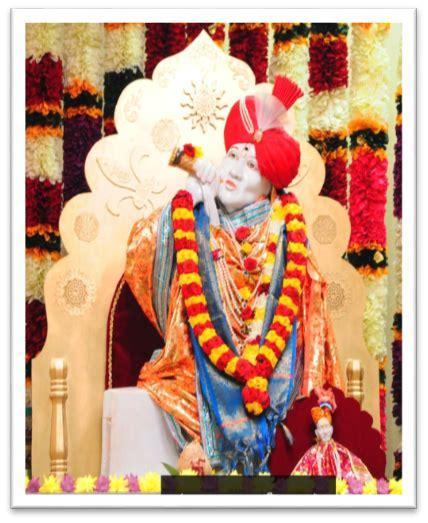 Lift your spirits with funny jokes, trending memes, entertaining gifs, inspiring stories, viral videos, and so much. Gajajan Maharaj Images / Shree Gajanan Maharaj Shegaon God ...