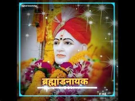 Play gajanan maharaj marathi movie songs mp3 by ashok waingankar and download gajanan maharaj songs on gaana.com. Gajajan Maharaj Images - Shree gajanan maharaj sansthan ...