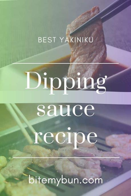 Yakiniku Dipping sauce recipe
