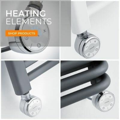 shop heating elements banner