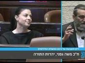 Gafni's Speech Government's Swearing Ceremony (video)