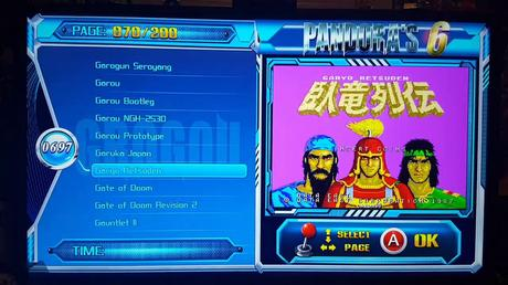 Pandora 6 2000 Arcade Games List From F - J (Video 3 ...