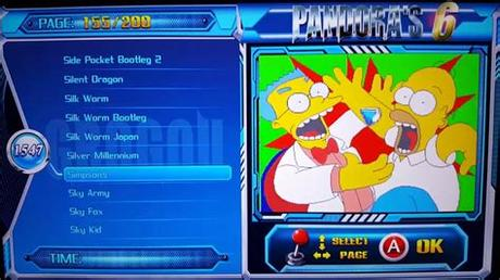Posted june 11, 2021, 3:38 p.m. Pandora 6 Arcade Game List - Letter S (Video6) - YouTube