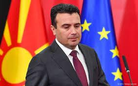 Het is de opvolger van een van de deelrepublieken van het voormalige joegoslavië. Noord Macedonie Naar Stembus Na Afwijzing Eu Haarlems Dagblad