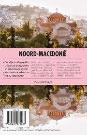 Media in category north macedonia. Bol Com Wat Hoe Reisgids Noord Macedonie Wat Hoe Stad Streek 9789021572987 Boeken