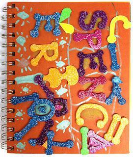 First Art Journal Project