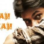 pawan-kalyan-camera-man-ganga-tho-rambabu-pics-photos-wallpapers-videos-happy-birthday-posters