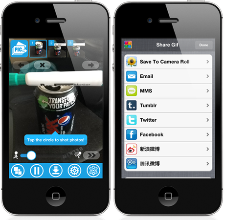 how to write iphone app