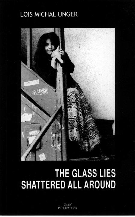 Calliopes Closet: Book Review: The Glass Lies Shattered All Around