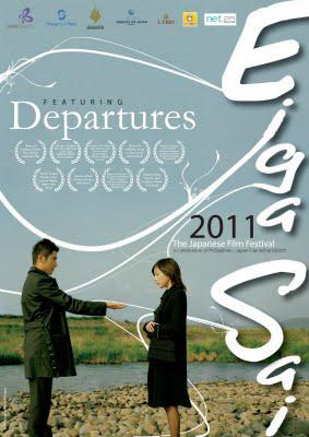 Oscar-winning film Departures to open this year's Japanese filmfest Eiga Sai