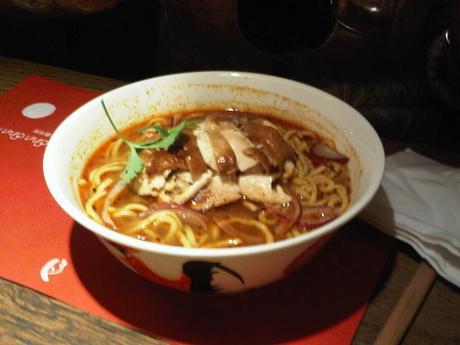 Cha Cha Moon soup noodles