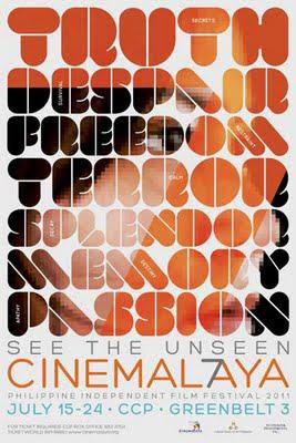'See the Unseen' at the Cinemalaya Film Festival this year--in CCP/Greenbelt 3