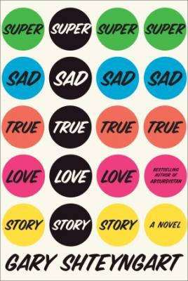 Exclusive Interview with Gary Shteyngart, Author of Super Sad True Love Story
