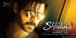 venkatesh shadow srikanth recent pics latest photos leaked stills 300x150 Shadow Major Schedule From September 15