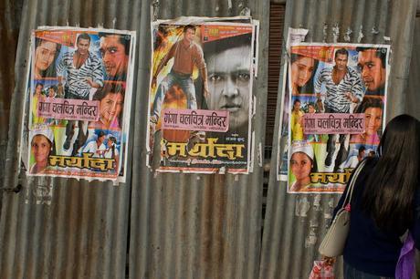Nepal_kathmandu_wall_img_1495