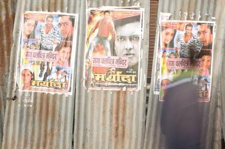Nepal_kathmandu_wall_img_1497