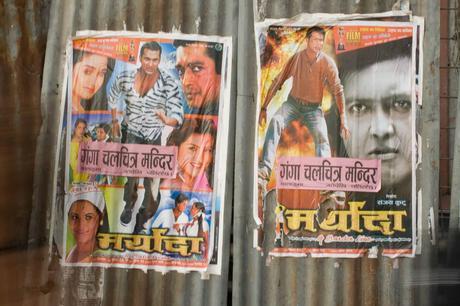 Nepal_kathmandu_wall_img_1510