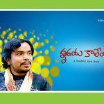 thumbs hrudaya kaleyam wallpapers 5 Hrudaya Kaleyam Movie Wallpapers