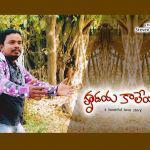 thumbs hrudaya kaleyam wallpapers 6 Hrudaya Kaleyam Movie Wallpapers