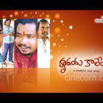 thumbs hrudaya kaleyam wallpapers 1 Hrudaya Kaleyam Movie Wallpapers