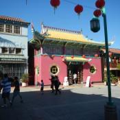 Cool Shop Chinatown LA