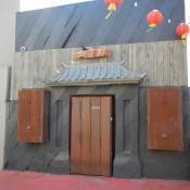 Cool Doorway Chinatown LA