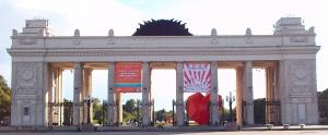 Gorky Park entrance gates, Moscow