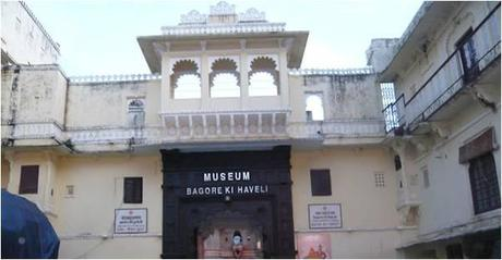 Bagore Ki Haveli
