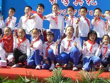 Young Learners Find Mandarin Language Courses