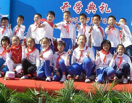 Learn mandarin: Young Pioneers of China