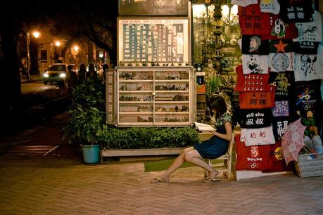 Ch_guanzhou_girl_with_a_book_img_6342