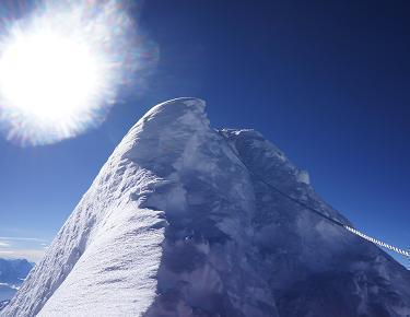 Himalaya Fall 2012 Update: Summit Bid Aborted On Dhaulagiri